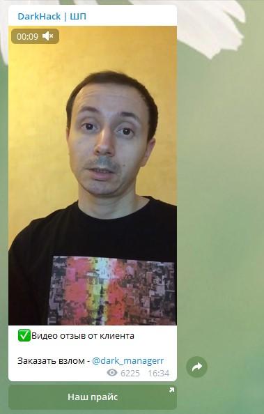 Видео отзыв на канале подставной
