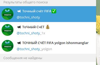 «ФИФА 20»