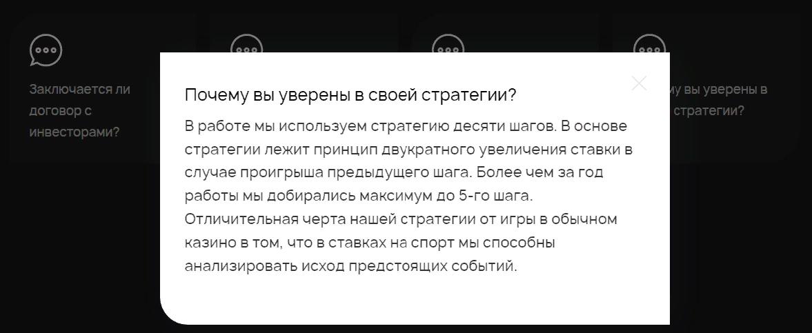 Деятельность фонда Эрика Гафарова