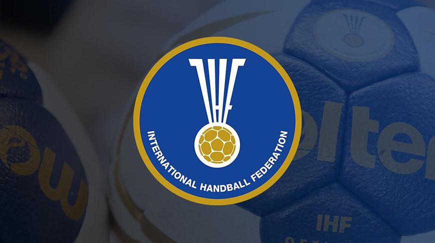 Международная федерация гандбола