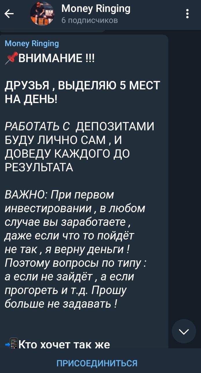 Прогнозы Виктора Александрова публике не предоставляются