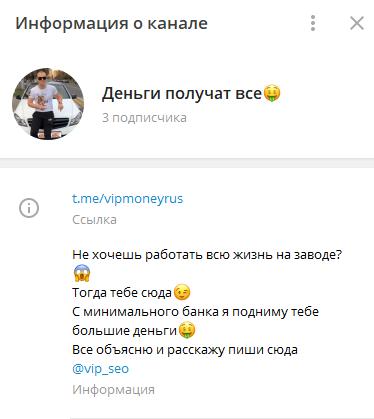 «Телеграм»-канал Ирека Галиева