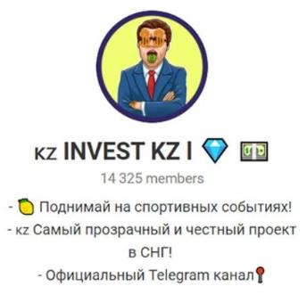 Invest KZ 1