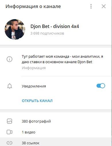 Djon Bet – division 4x4