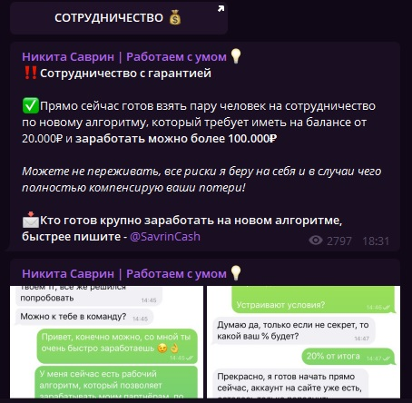 Рекомендованная сумма к пополнению депозита составляет 1000 руб