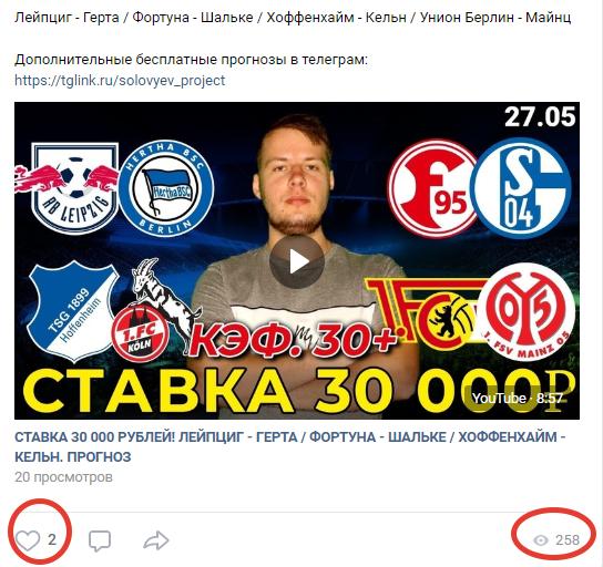 На группу Олега подписано 7883 человека
