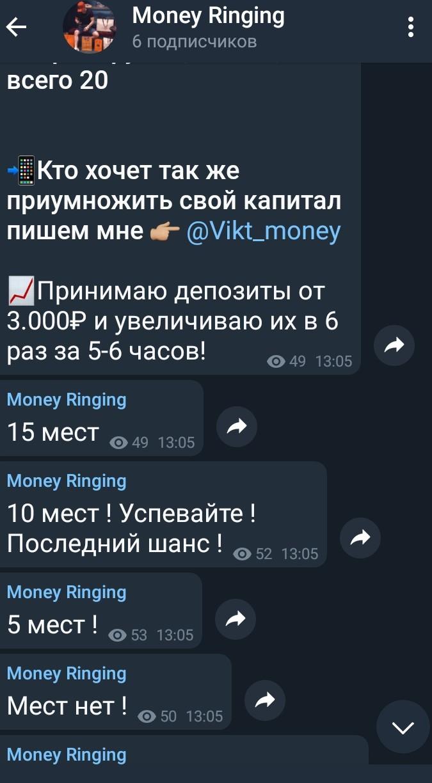 Минимальный взнос клиента – 3000 рублей