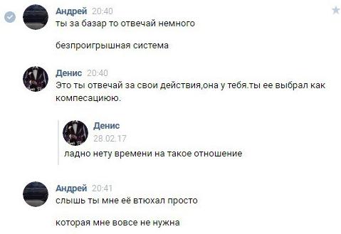 Пользователь Андрей оставил негативный комментарий