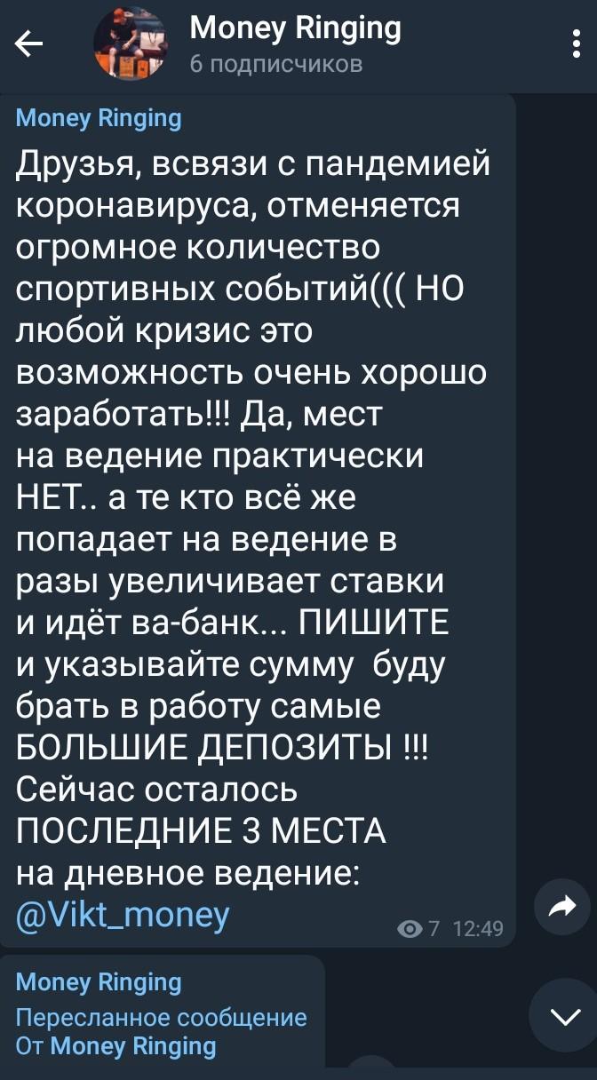 Виктор Александров поторапливает клиентов, чтобы те быстро принимали решение