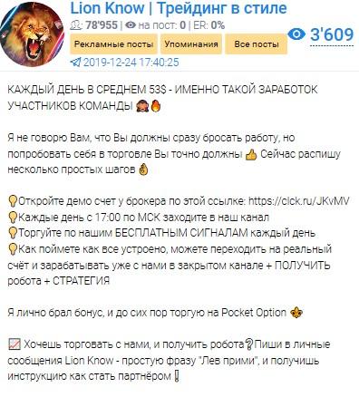 Информация о проекте в Телеграм