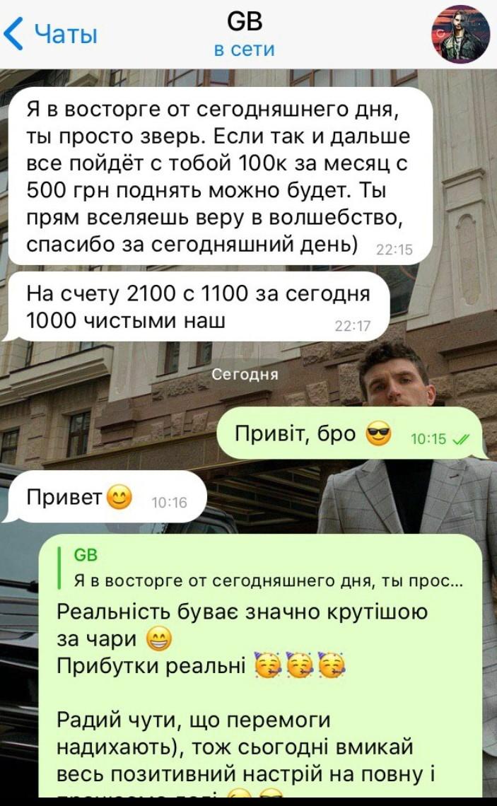 Отзывы об Олексій Ярмоленко хорошие только на контролируемых ресурсах