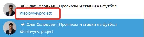 У капера есть один «клон» в «Телеграм»