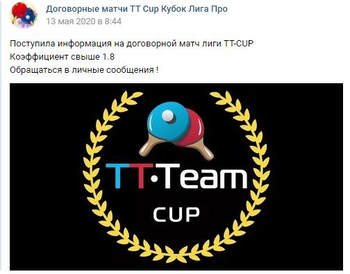 Была найдена похожая по дизайну группа во «ВКонтакте»