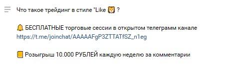 Среди комментаторов разыгрывается 10 000 рублей