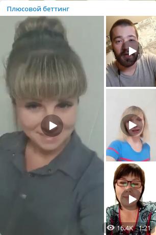 На канале публикуются видео отзывы