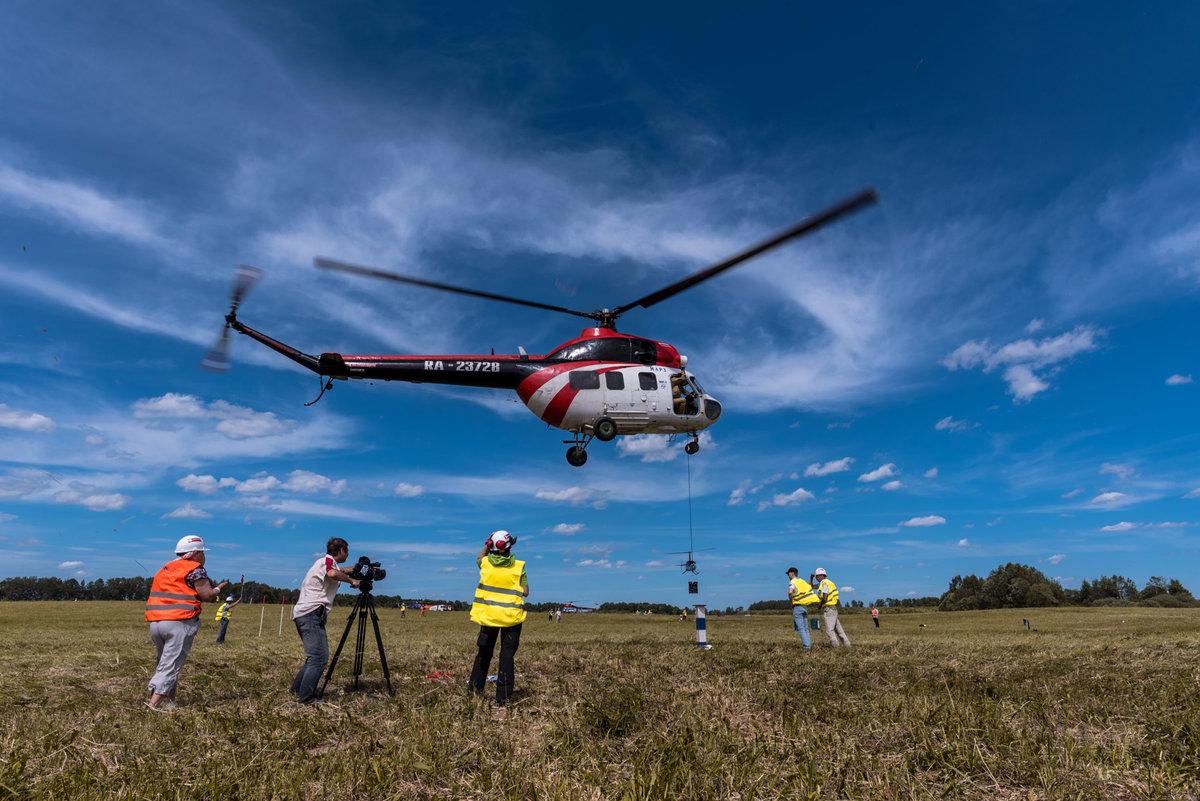 Чемпионат мира по вертолетному спорту