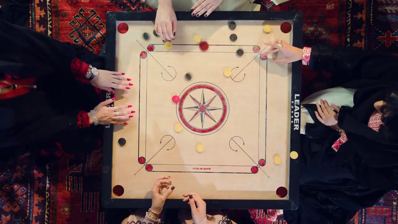 Индийская игра карром