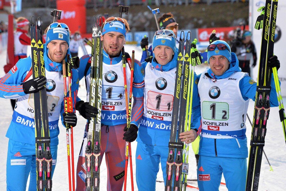 Команда России по биатлону