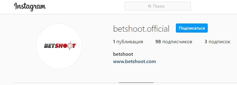 Страница в Instagram имеет 98 подписчиков