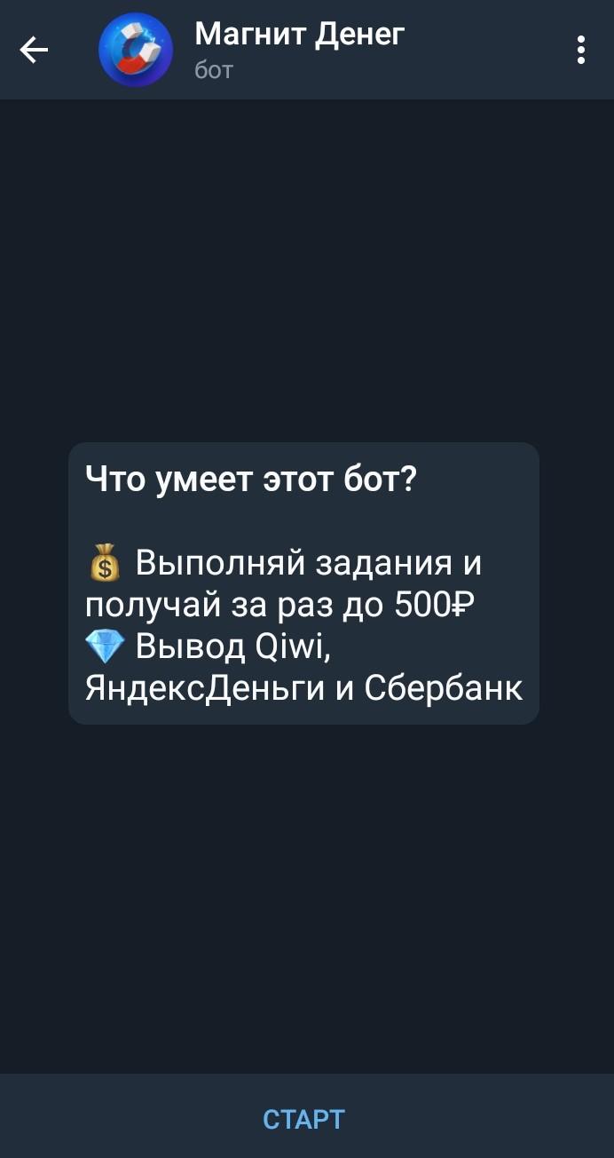 За задания платят до 500 рублей