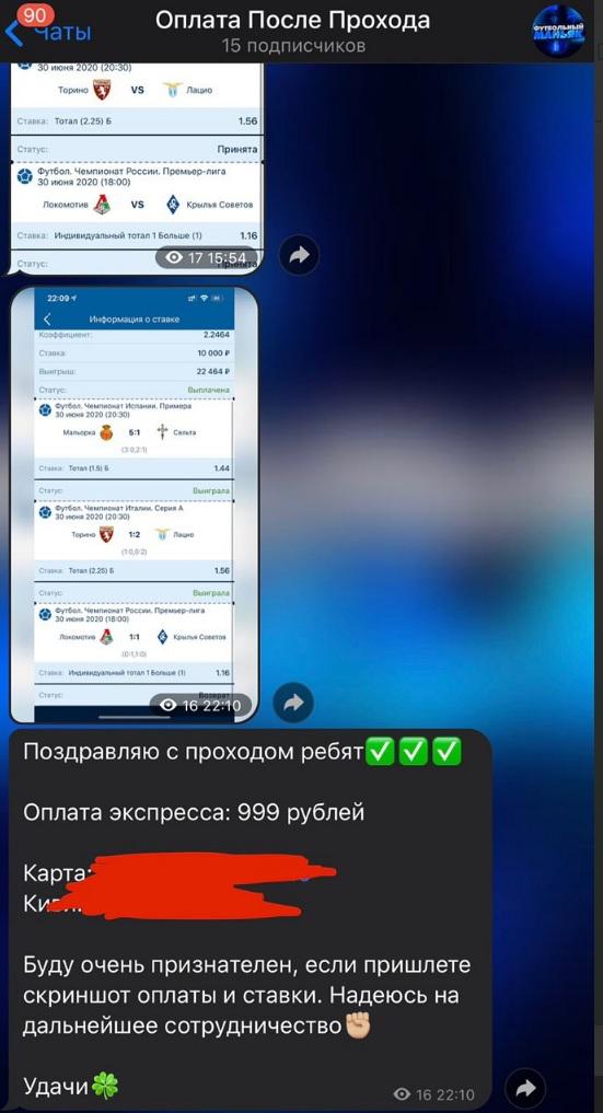 Экспресс или ординар за 999 рублей