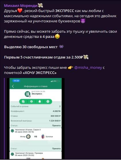 Цена за прогноз от 2 500 рублей
