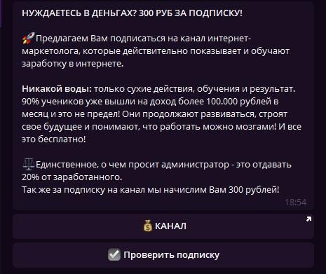 Любой человек сможет зарабатывать в казино от 100000 руб. каждый месяц