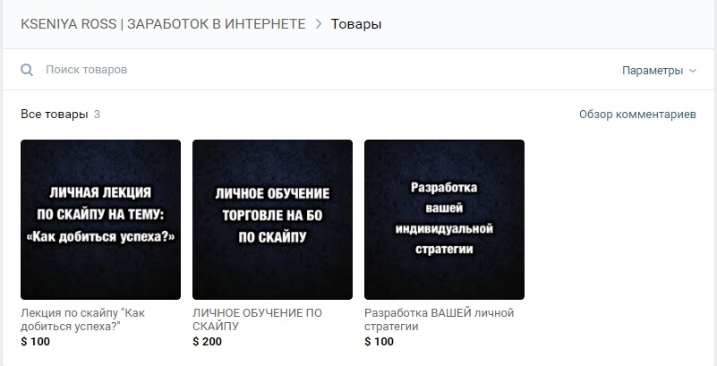 Цена услуг Ксении составляет от 100 до 200$