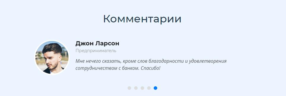 Имена и фамилии авторов постов иностранные