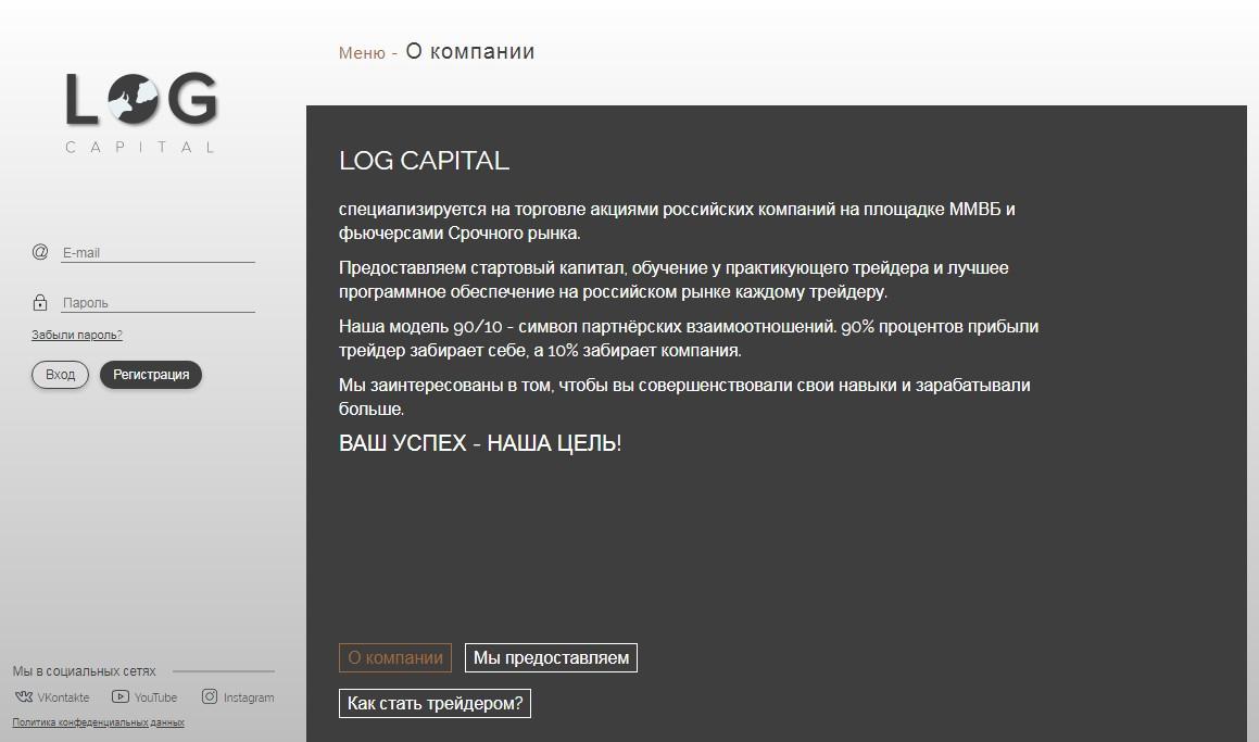 Курсы Сергея Логунова