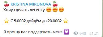 Лесенка с начальным банком 5000 рублей