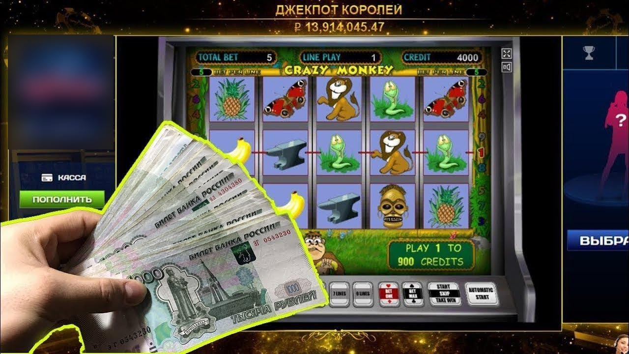 Схема взлома казино
