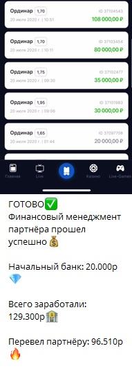 сергей медведев отчет