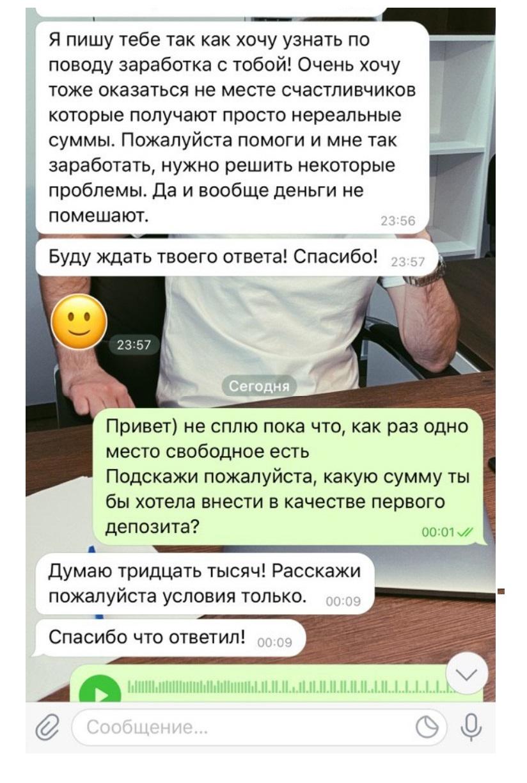 Мнение пользователей о Николае Ковале