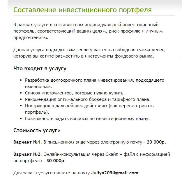 Письменный вариант стоит 20000 руб