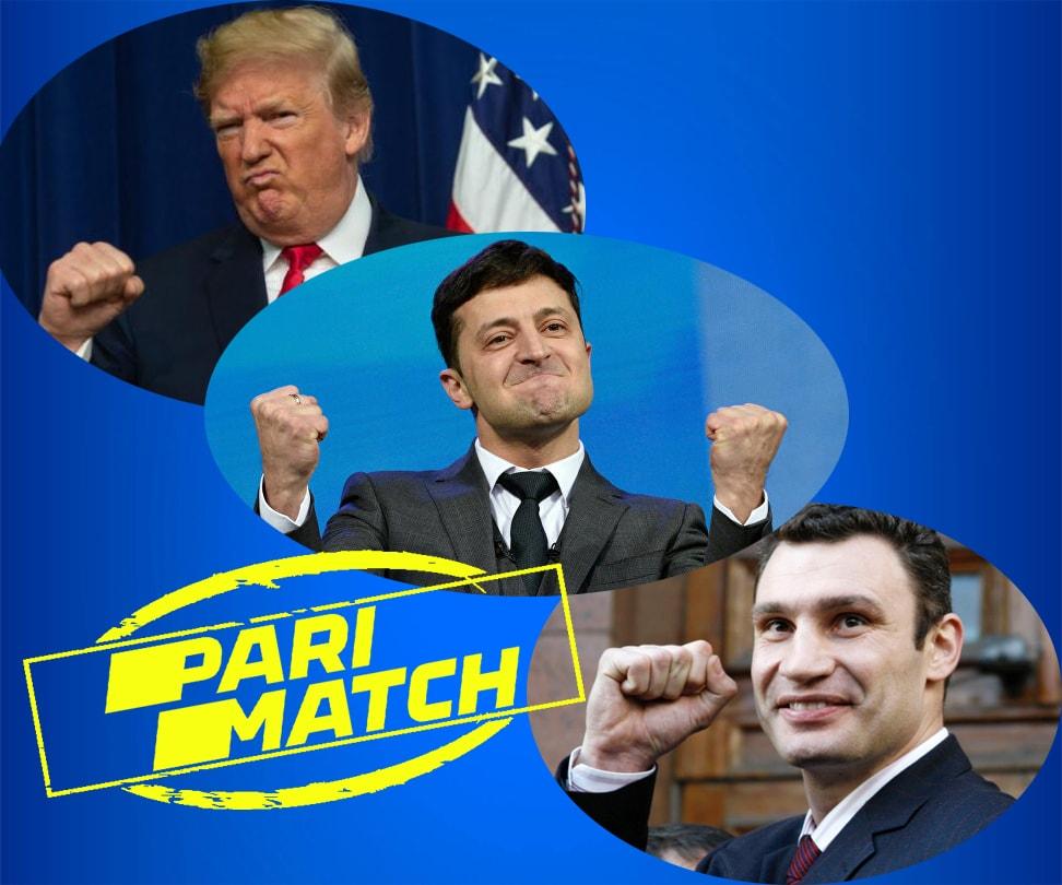 Политические ставки