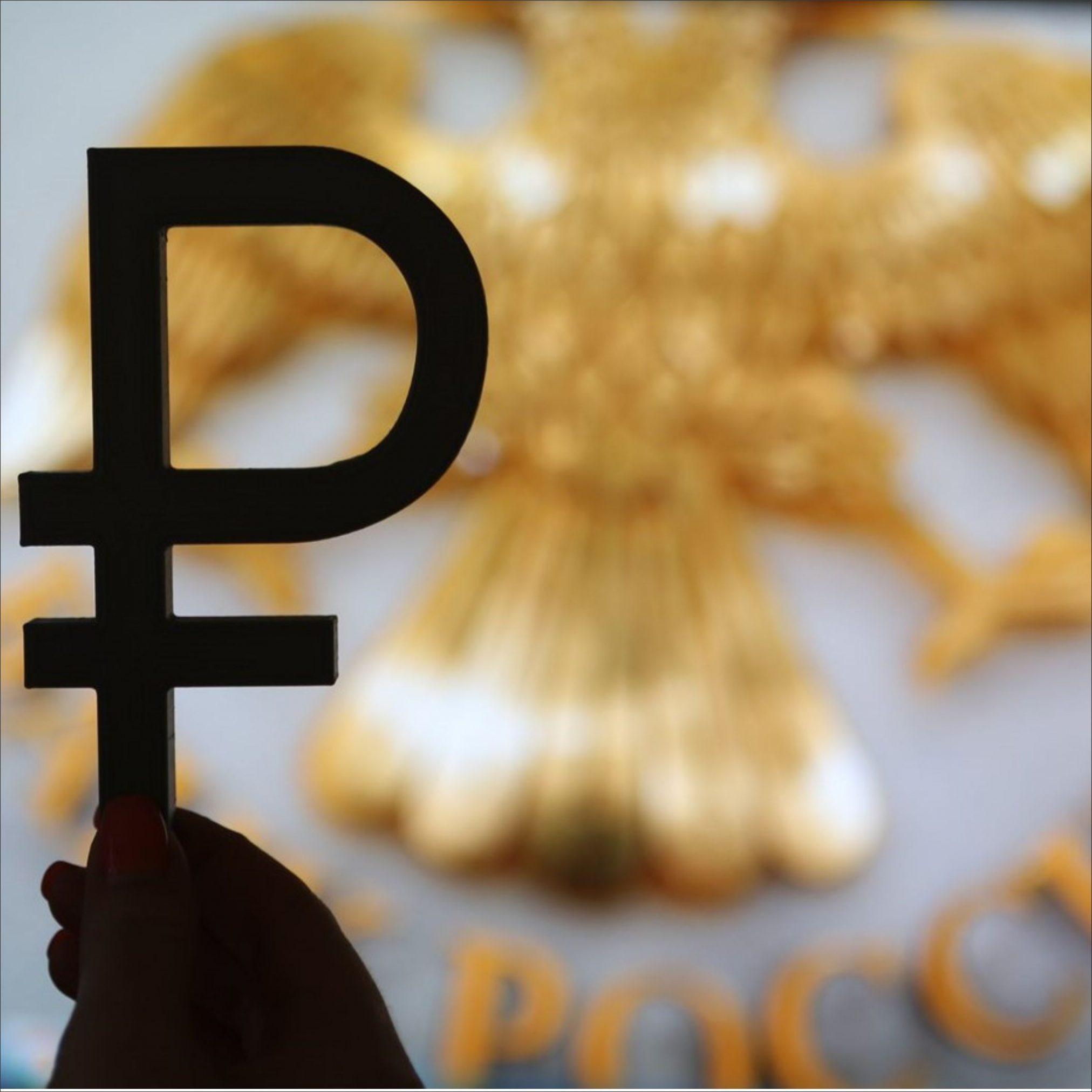 Популярность политических ставок в России