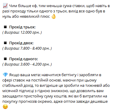 Прайс Виталия Гусева