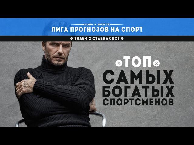 Путь Виталия Куша