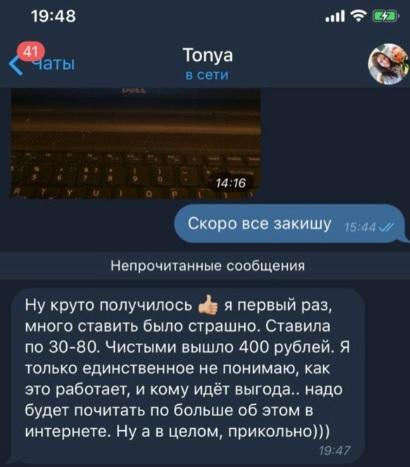 Скриншоты удачных сделок