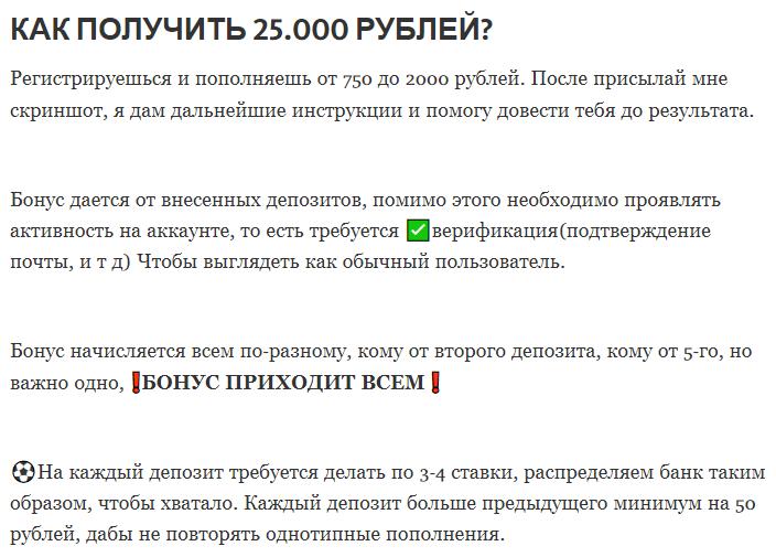 скрудж 25 тысяч