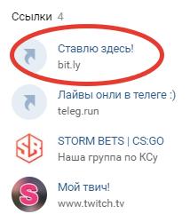 шторм бетс бк