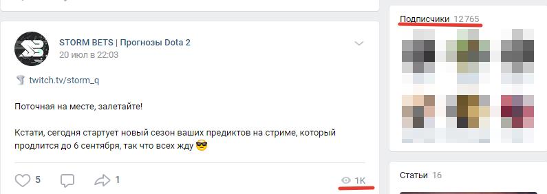 штом бетс вконтакте