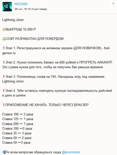 Прибыль – 15 тысяч рублей