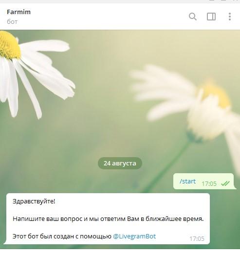«Фармим бот» @farmim_bot