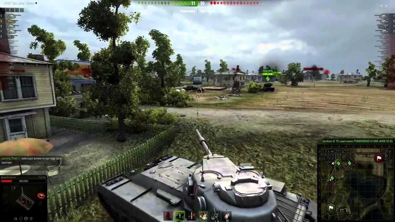Имба в «Мире Танков»