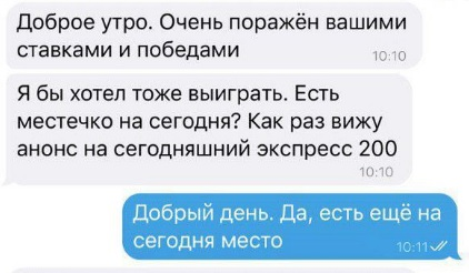 Инсайдер предлагает клиентам общение во ВКонтакте