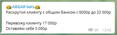Клиентка с банком 6 тыс. рублей