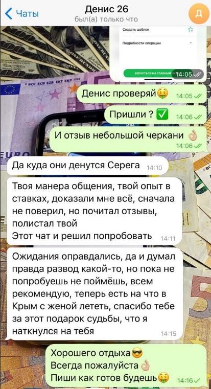 Подписчики Телеграм-канала подтверждают выплаченные Капустиным суммы