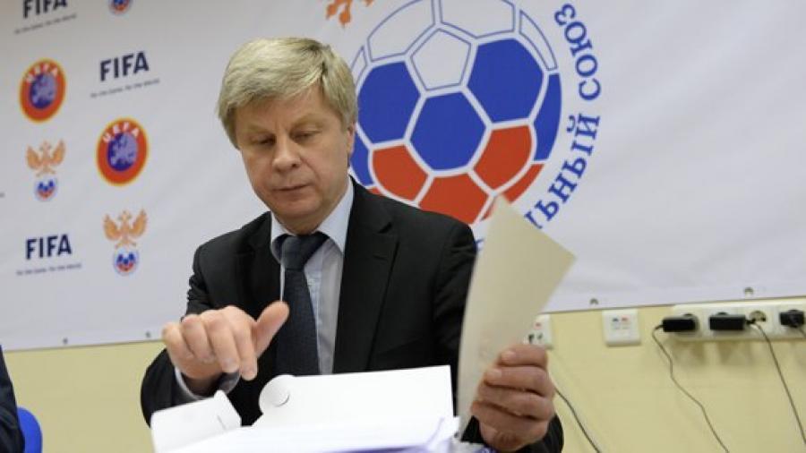 РФС занимается общей организацией турниров